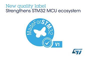 意法半导体利用MadeForSTM32质量标签加强STM32微控制器生态系统